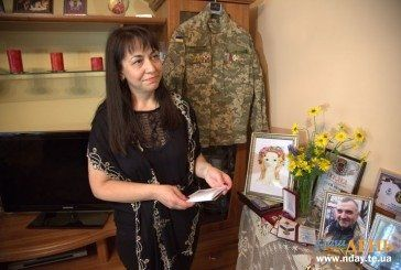 «Шукаю хлопчика Дениса»: історія одного листа, який повернувся з фронту (ФОТО)