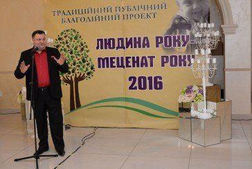 Тернопільський меценат Сергій Бачинський: «Боротьба за здоров'я сина спонукала мене зайнятися благодійністю»