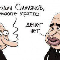 Україніські анекдоти: – Адвокат каже до затриманого нардепа…