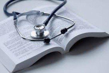 Благодійних внесків у лікарнях не буде