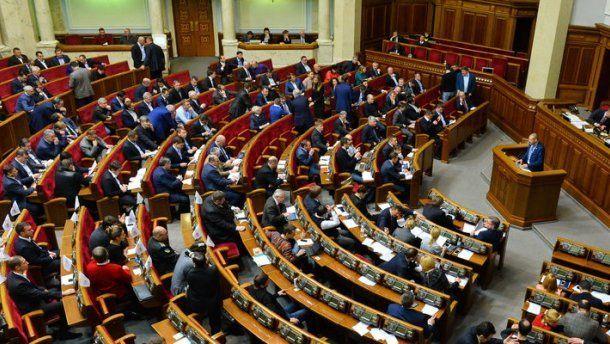 На догоду олігархам: депутати врахували у бюджет-2019 власні бізнес-інтереси
