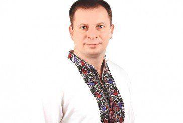 Голова Тернопільської ОДА Степан БАРНА: «Основні наші пріоритети - це залучення інвестицій, створення робочих місць і побудова нової Тернопільщини»