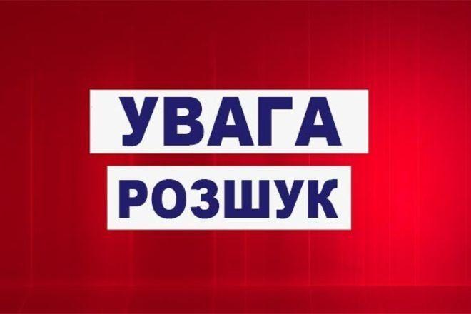 На Кременеччині сестра розшукує зниклого брата, який кілька днів тому вийшов з дому і не повернувся (ФОТО)