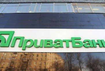 «Приватбанк» не повертатиме гроші за помилкові перекази