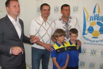 У Тернополі відкрили Регіональний офіс Федерації Футболу України (ВІДЕО)