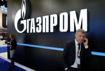 У прибиральниці «Газпрому» вкрали годинник за $17 тисяч