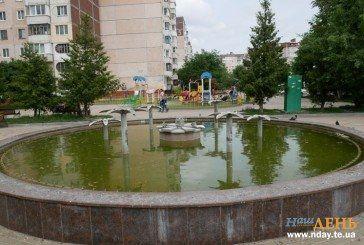 Сучасні пісні Тернополя: Ой, водо-водограй, грай для нас, грай…