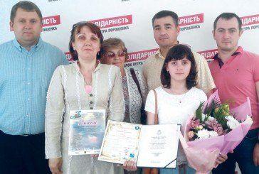 13-річна тернополянка  перемогла на міжнародних конкурсах у Польщі (ФОТО)