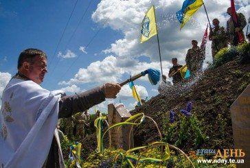 У Конюхах та Калинівці на Тернопільщині відзначили ювілей важливих історичних боїв (ФОТОРЕПОРТАЖ)