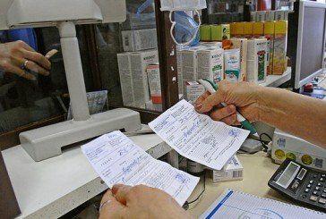 Депутати можуть «постаратися», що ліки в аптеках різко подорожчають