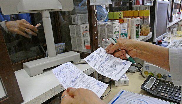 Жителі Тернопільщини витрачають на ліки найбільше в Україні