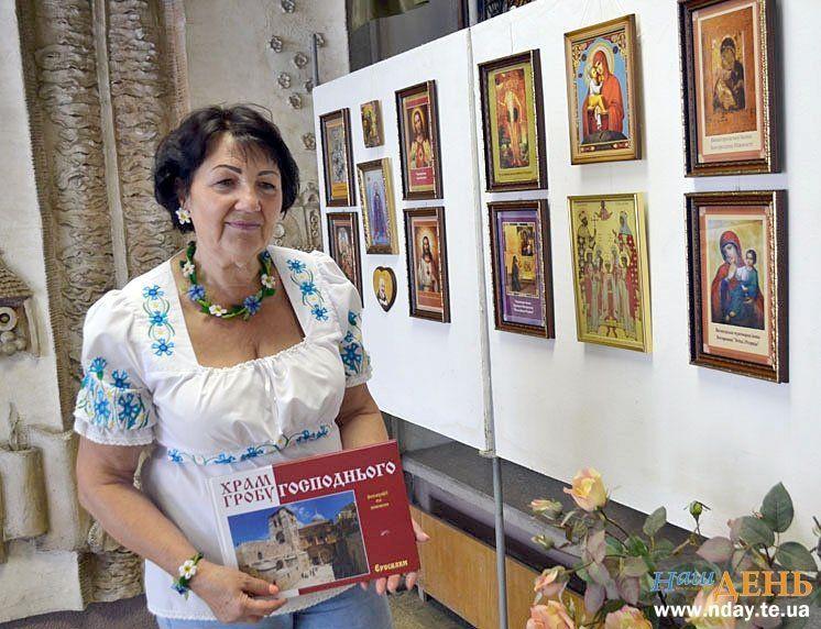 Тернополянка Марія Тройчак зібрала дві сотні чудотворних ікон (ФОТО)