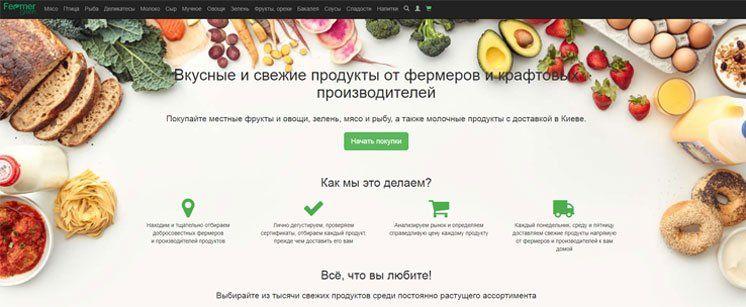Хумус: место-колыбель закуски и разнообразие вкуса