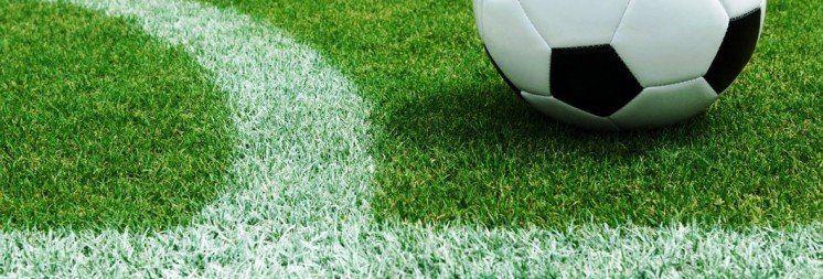 Тернопільський педагогічний ліцей спортивного профілю оголошує набір футболістів