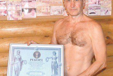 Рекордсмен України власноруч облаштував на Тернопільщині спортивно-оздоровчий комплекс (ФОТО)
