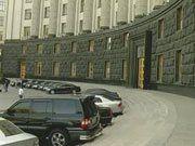 Скільки заробляють українські міністри (ІНФОГРАФІКА)