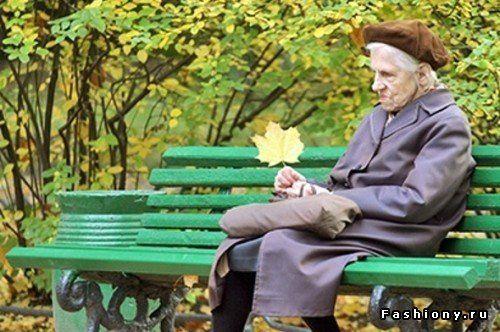 Старість за розкладом
