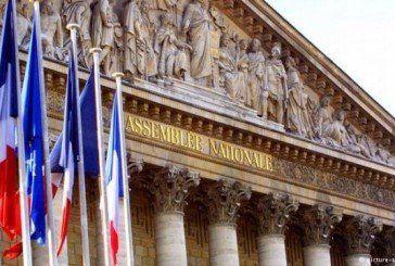 Франція закриває своє торгпредставництво в РФ