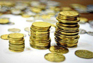 Куди зникають дрібні монети?