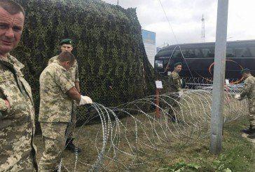 Міхо - не пройде! До приїзду Саакашвілі українські прикордонники зводять