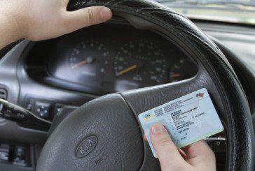 Кабмін хоче запровадити ще одну довідку для отримання водійських прав