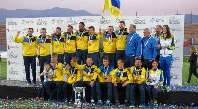 Чемпіони світу розповіли про підстави у паралімпійському футболі
