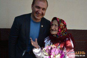 Депутат Тернопільської облради Богдан Яциковський організував літнім людям свято