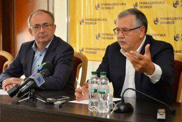 Анатолій Гриценко у Тернополі: