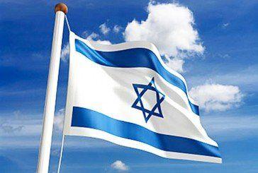 Ізраїль офіційно проголосив себе єврейською країною