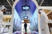 У Дубаї прикордонників замінять розумні тунелі