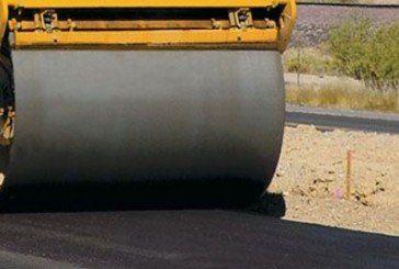 Які дороги ремонтують на Тернопільщині?