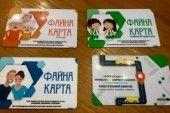 Учням, звільненим від оплати за харчування, потрібно виготовити учнівський електронний квиток «Соціальна карта тернополянина»
