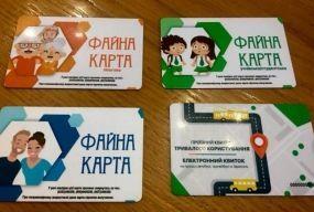Вартість виготовлення електронних квитків «Соціальна карта тернополянина» – зміниться