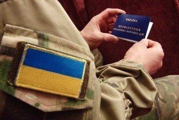 Скільки учасників АТО, які проживають на території Тернопільської ОТГ, шукають роботу?