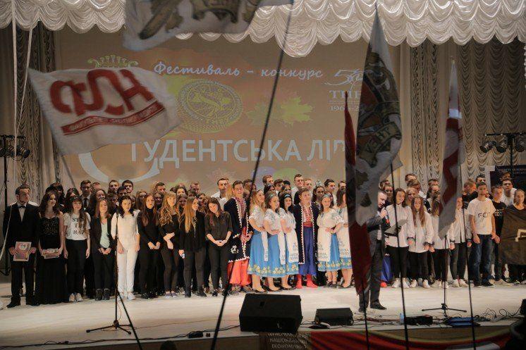 У ТНЕУ – «Студентська ліра-2017» (ФОТО)