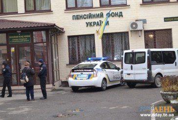 Тернопільський депутат побив патрульну: як це було і хто винен (ФОТО, ВІДЕО)