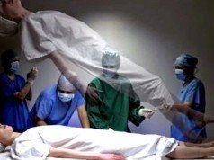 Учені розповіли, що відчувають люди після смерті