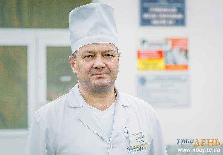 Тернопільський хірург Василь ЗАДОРОЖНИЙ: «Камені в жовчному міхурі – це бомба сповільненої дії»