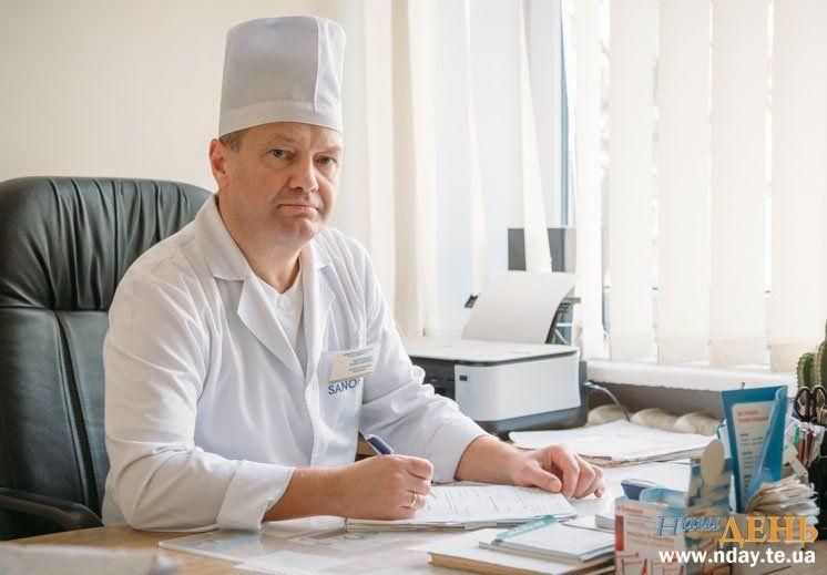 Василь ЗАДОРОЖНИЙ