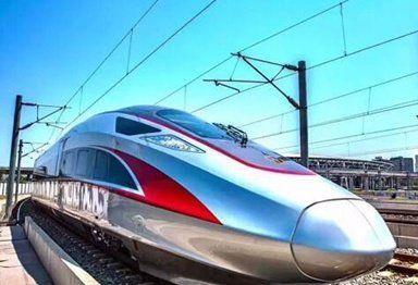 Китайські поїзди – найшвидші у світі: 1000 км – за три години