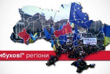 Накипіло: які області України готові вийти на Майдан