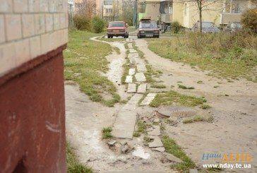 Що не так у файному місті: Ремонтують чи мітять територію? (ФОТО)