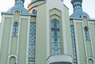У Тернополі відправили панахиду до дня пам'яті жертв ДТП (ФОТО)
