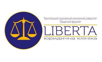 Юридична клініка ТНЕУ – переможець антикорупційних дебатів