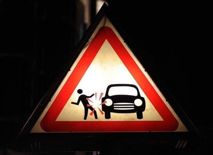 На Тернопільщині трапилося ще дві аварії