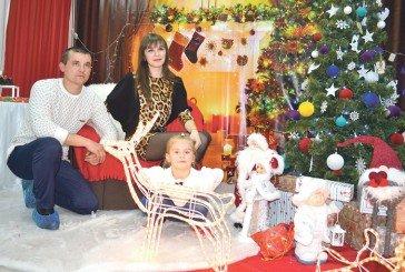 На Тернопільщині для дітей учасників АТО організували веселе свято з подарунками (ФОТОРЕПОРТАЖ)
