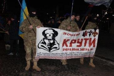 Молодь Тернопільщини вшановує пам'ять про Крути (ФОТО)