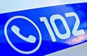 У Тернополі на камери спостереження потрапили злодії які викрали мобільний телефон (ВІДЕО)