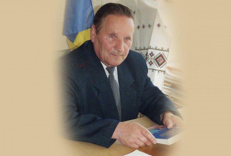 Світлій пам'яті тернопільського професора Богдана Лановика
