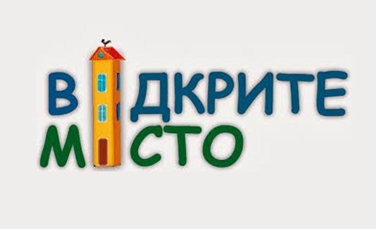 Через портал «Відкрите місто» тернополяни можуть повідомитипро комунальні проблеми